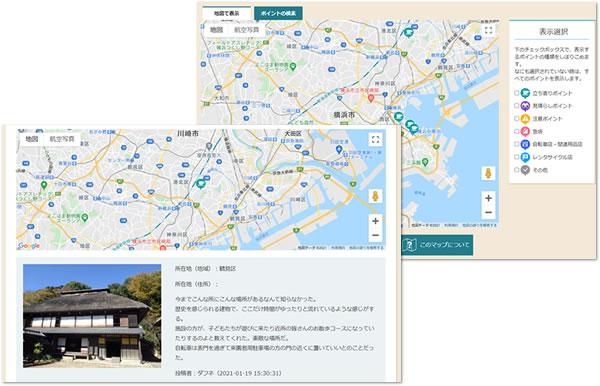 ヨコハマ・サイクリングマップの画面イメージ
